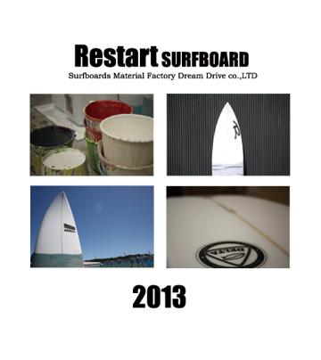 Restart SURFBOARD 2013 カタログ