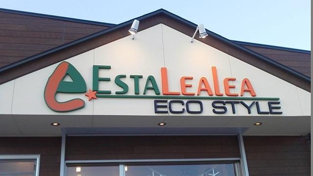 ESTA SURFさん、10月17日(金)に新店舗OPEN!