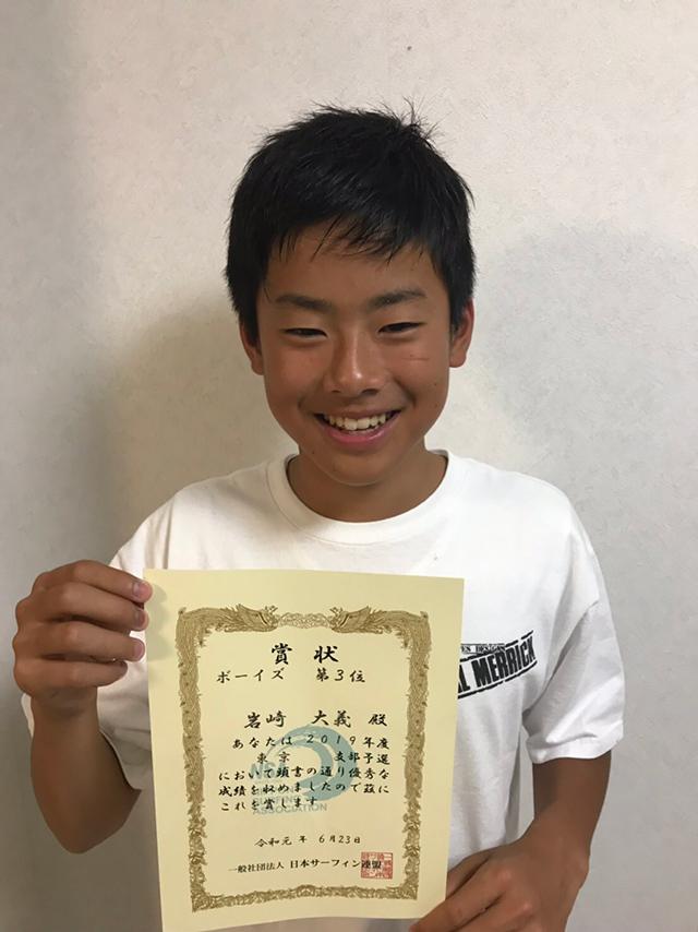 【速報】全日本選手権、東京支部予選