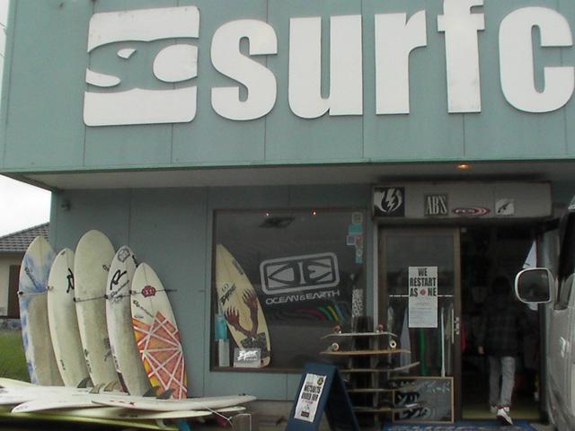 surfco様、試乗ボード
